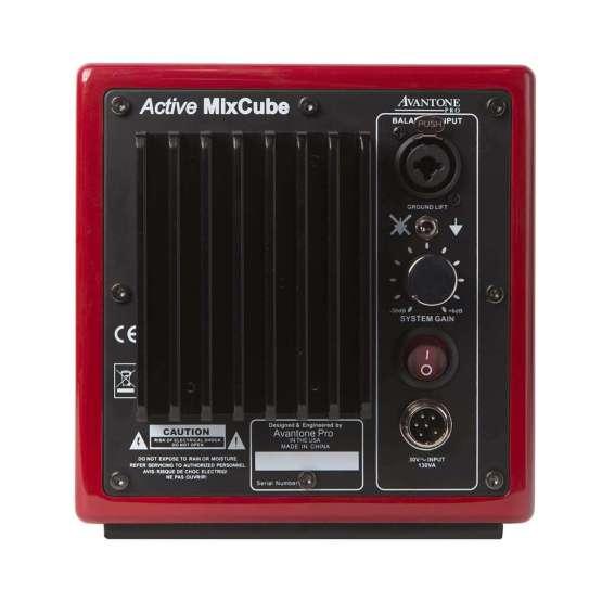 AVANTONE Mixcube Active Mono Red back view 555x555 AVANTONE Mixcube Active Mono Red